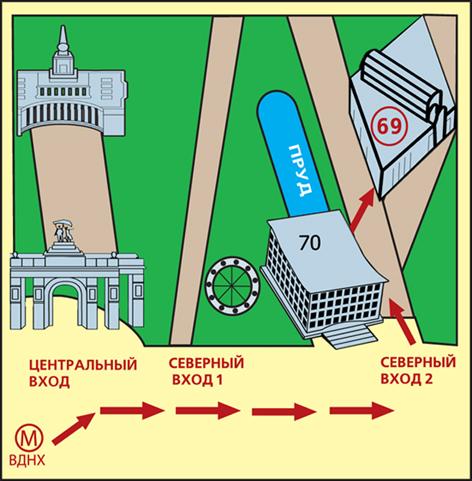 Время работы выставки: 3 - 5... Выставка проходит в Москве на ВВЦ в павильоне 69, 1 этаж.  С 3 по 6 июня Шунгитовый...